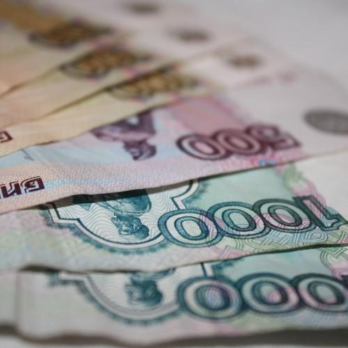Rosyjski rubel na rekordowym minimum