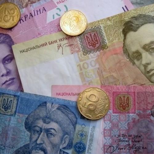 NBU zmienia politykę monetarną