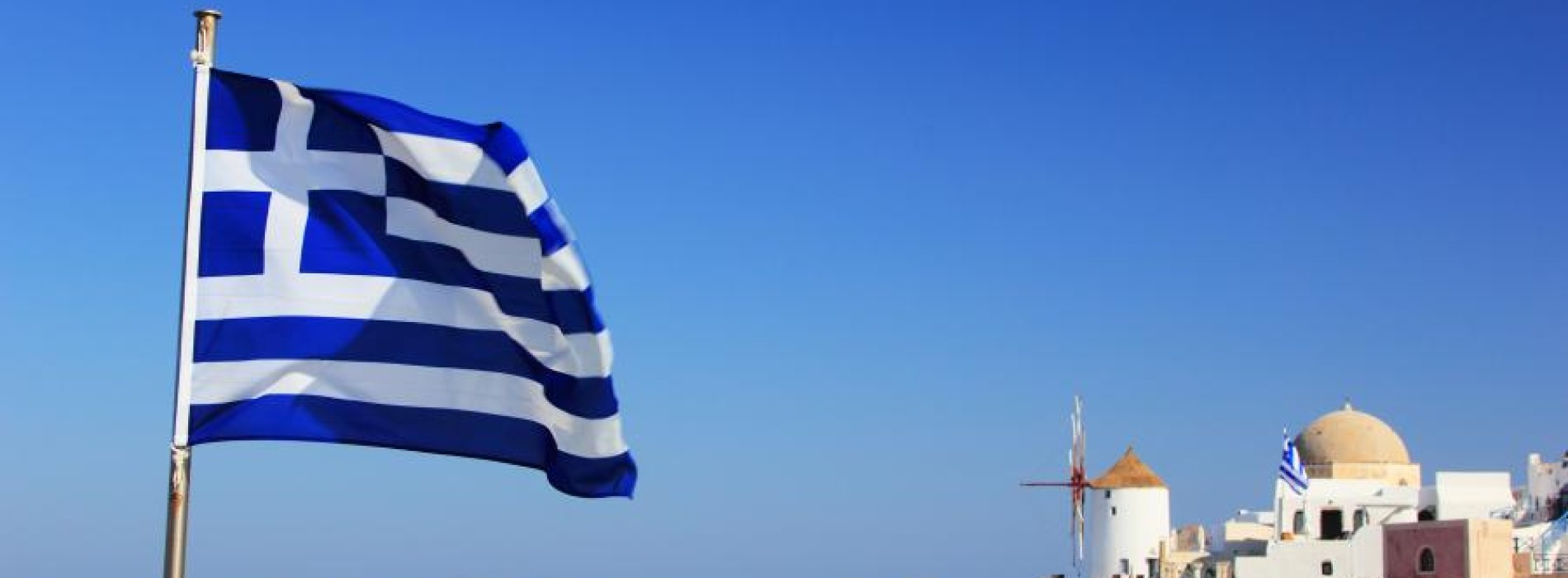Dla złotego Grecja ważniejsza niż PMI